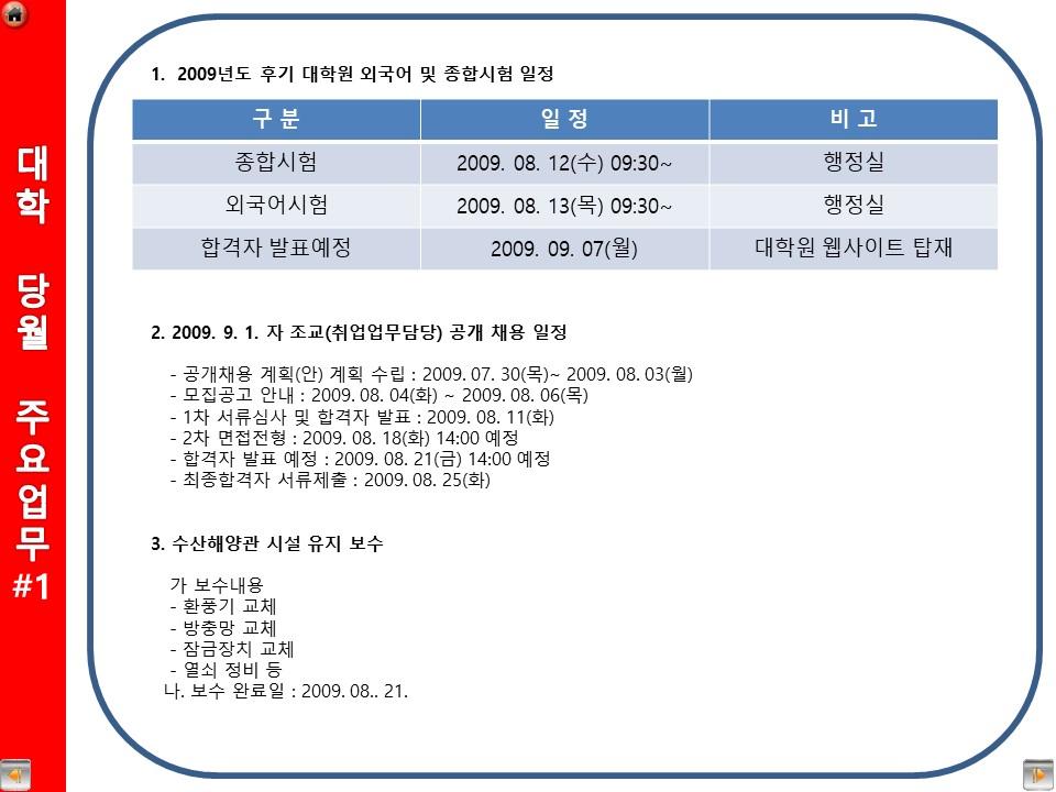 소식지 15호