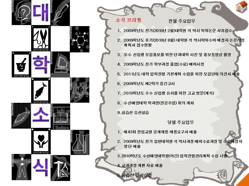소식지 18호